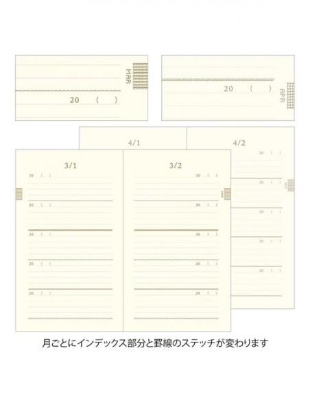 Diario Midori 5 anni con copertina ricamata, layout pagine